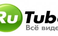Личный кабинет Rutube: как регистрироваться, пользоваться и активировать коды
