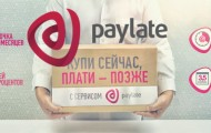 Личный кабинет Кредит лайн: инструкция для входа, функционал аккаунта