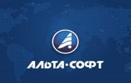 Личный кабинет Альта-Софт: инструкция для авторизации, функции аккаунта