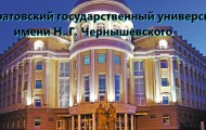 Аккаунт абитуриента СГУ: правила регистрации, функционал аккаунта