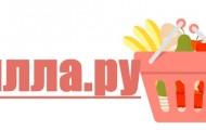 Личный кабинет Биллапромо.ру: правила регистрации, инструкция для получения карты