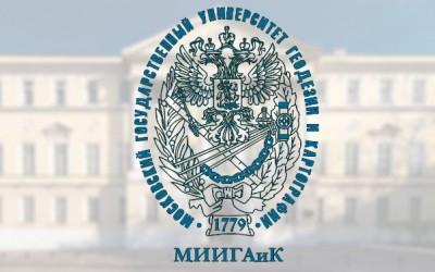 МИИГАИК: регистрация личного кабинета, вход, возможности