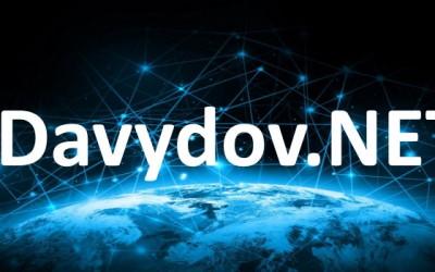 Личный кабинет Давыдов нет: инструкция для входа, преимущества аккаунта