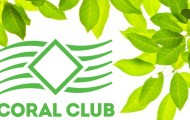 Личный кабинет на сайте Коралловый клуб: инструкция для авторизации, преимущества аккаунт