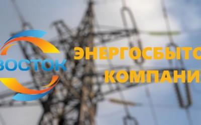 Личный кабинет на сайте Прогресс.ру: регистрация аккаунта, функционал профиля