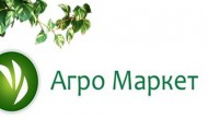 Личный кабинет на официальном сайте Агромаркет 24: пошаговая инструкция, преимущества аккаунта