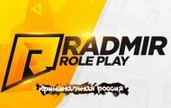 Вход в аккаунт Радмир: пошаговая инструкция, возможности личного кабинета
