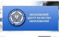 Личный кабинет МЦКО: пошаговый процесс регистрации, функции аккаунта