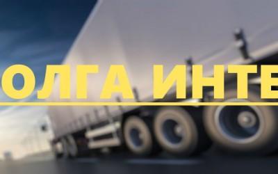 Личный кабинет Волга Интер: алгоритм авторизации, возможности профиля