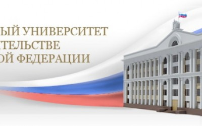 Финансовый университет: вход в личный кабинет, официальны сайт  edu.fa.ru  и возможности персонального профиля