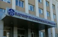 Личный кабинет Барнаульской Горэлектросети: как регистрироваться, авторизоваться и пользоваться