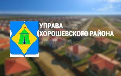 Личный кабинет на сайте Жилищник Хорошевского района: инструкция для входа, передача показаний онлайн