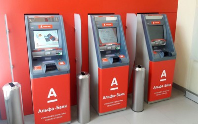 Клиенты «ФК Открытие» могут пополнять карты в банкоматах Альфа-Банка без комиссии