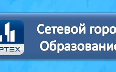 Регистрация личного кабинета на сайте lk.obr03.ru