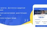 Инструкция входа в личный кабинет Восход деньги и получения онлайн займа