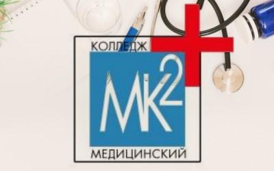 Инструкция по оформлению и работе в личном кабинете ОДПОМК2 рф