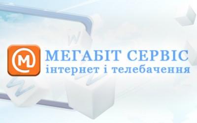 Мегабит: регистрация и возможности личного кабинета