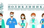 Вход в личный кабинет на сайте vipmed.ru: пошаговая инструкция, функционал аккаунта