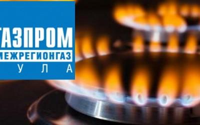 Личный кабинет на сайте mrgtula.ru: правила регистрации, основные функции аккаунта