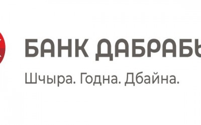 Личный кабинет Дабрабыт: правила регистрации, функции аккаунта