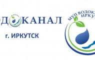 Личный кабинет на сайте irkvkx.ru: инструкция по регистрации, возможности аккаунта