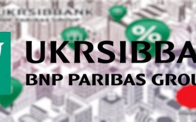 Личный кабинет Укрсиббанк: правила регистрации, инструкция для входа