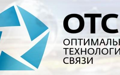 Ots-net.ru регистрация и вход в личный кабинет