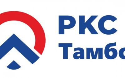 Личный кабинет на сайте Тамбовские коммунальные системы: вход в аккаунт, преимущества персонального профиля