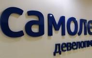 Личный кабинет Самолёт: инструкция для входа, передача показаний онлайн