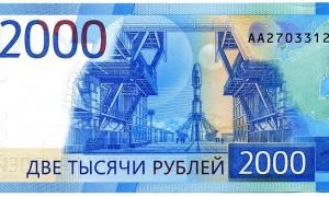 Оформление займа на карту на сумму 2000 рублей: важные правила, требования к заемщикам