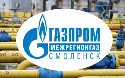 Личный кабинет Смоленскрегионгаз: инструкция по регистрации, оплата за газ онлайн