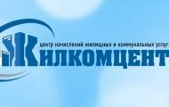 Регистрация личного кабинета на сайте zkc-nk.ru: пошаговая инструкция, возможности аккаунта