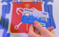 Банки готовы начать выпуск «Единой карты петербуржца» с 1 мая