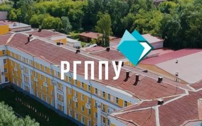 Личный кабинет РГППУ: авторизация в профиле, возможности системы