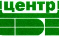 Личный кабинет Центр-СБК: алгоритм регистрации, функционал персонального профиля