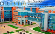 Личный кабинет СПБГУТ: регистрация в системе, функционал сайта