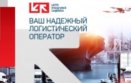 LKTK Group: регистрация и возможности личного кабинета