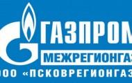 Личный кабинет Псковрегионгаз: инструкция по регистрации, функции аккаунта