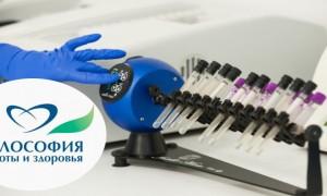 Вход в личный кабинет сайте result.medic-laboratory.ru: запись к врачу онлайн, функции аккаунта