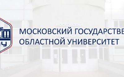 МГОУ: регистрация личного кабинета, вход, возможности