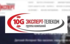 Личный кабинет Эксперт-Телеком: функционал аккаунта, восстановление пароля