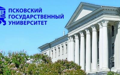 Личный кабинет ПсковГУ: вход в профиль, преимущества аккаунта