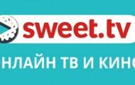 Личный кабинет Свит.тв: алгоритм авторизации, преимущества аккаунта