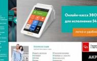 РНКБ интернет банк личный кабинет