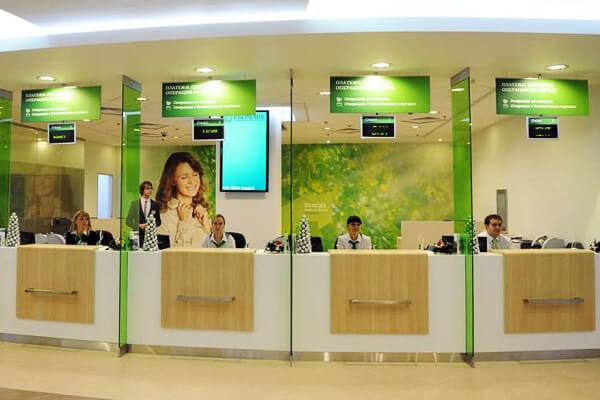 получение доступа к личному кабинету сбербанк онлайн