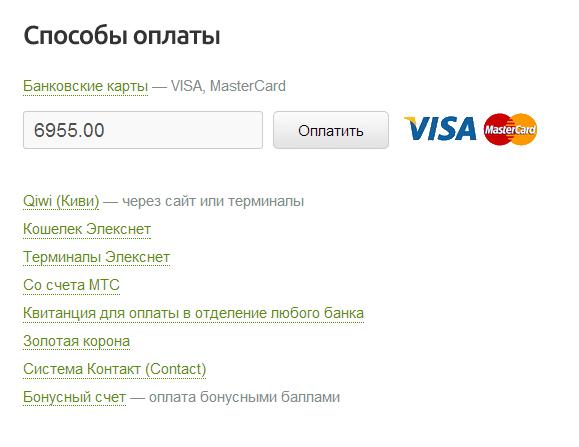 кредиты для неработающих пенсионеров какие банки выдают в москве