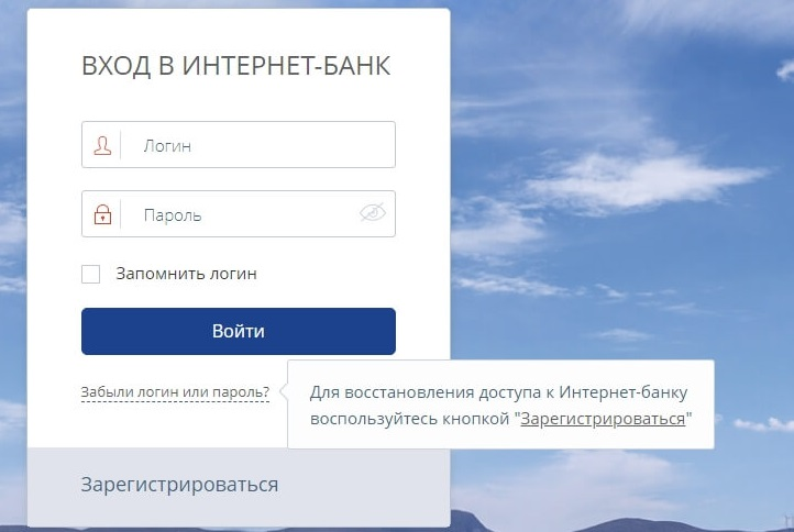 Восстановление пароля от личного кабинета Восточный банк
