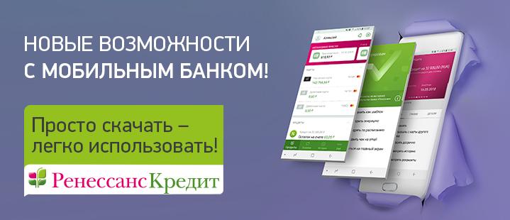 получить кредитную карту тинькофф онлайн