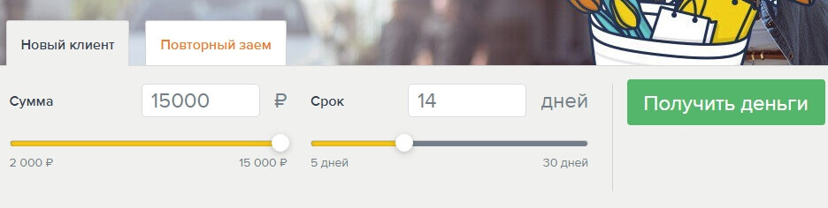 Регистрация на сайте Ezaem.ru
