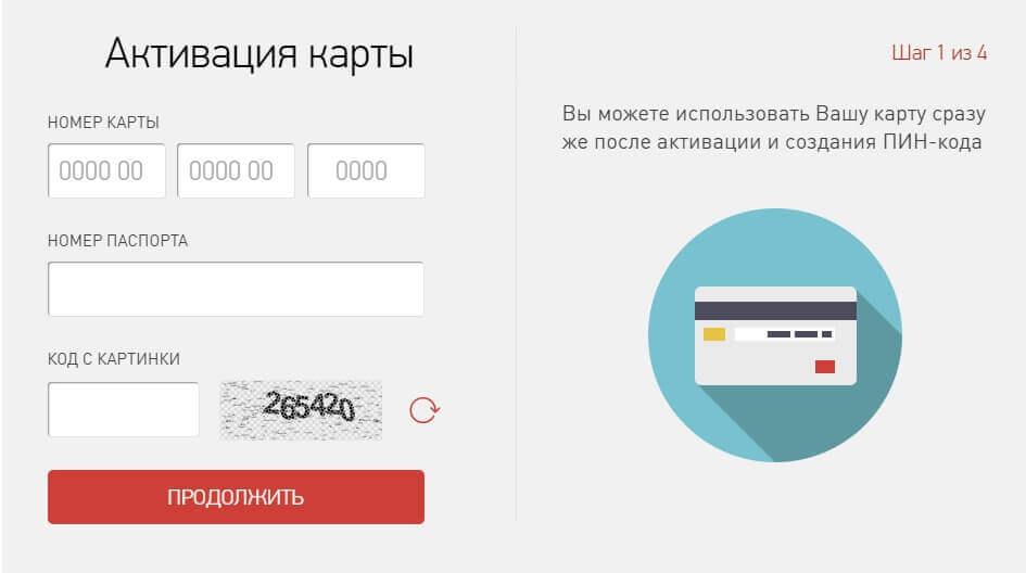 Хоум кредит homecredit ru